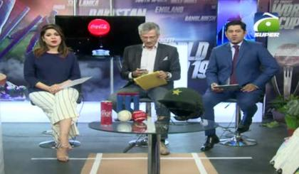 Sports Floor Special - 01 PM - 06 July 2019 | GEO SUPER