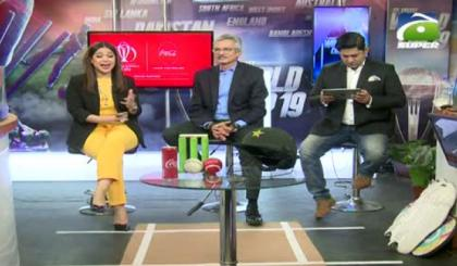 Sports Floor Special - 01 PM - 14 July 2019 | GEO SUPER