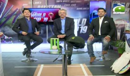 Sports Floor Special - 02 PM - 14 July 2019 | GEO SUPER