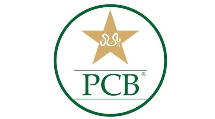 PCB's newly framed constitution suspended