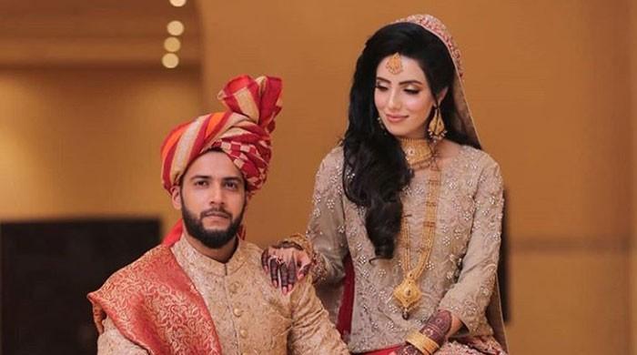 Pakistan Cricket Star Imad Wasim And Sannia Ashfaq S Wedding In Pictures Geosuper Tv