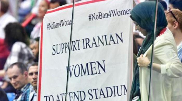 FIFA to visit Iran to 'assess preparations' for female fans