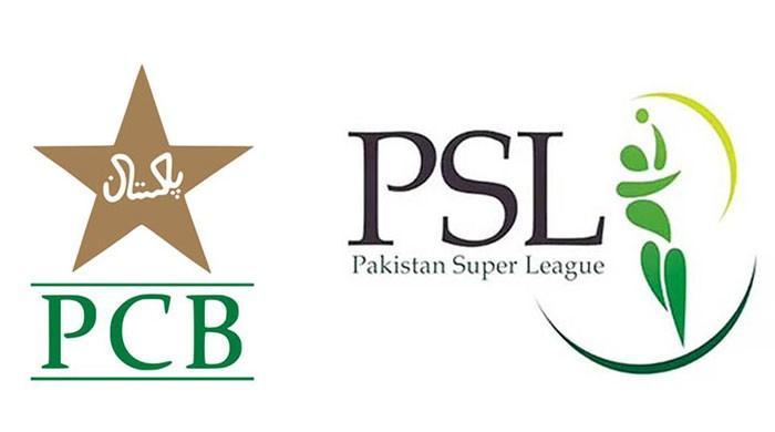 PSL audit report reveals eye-watering losses