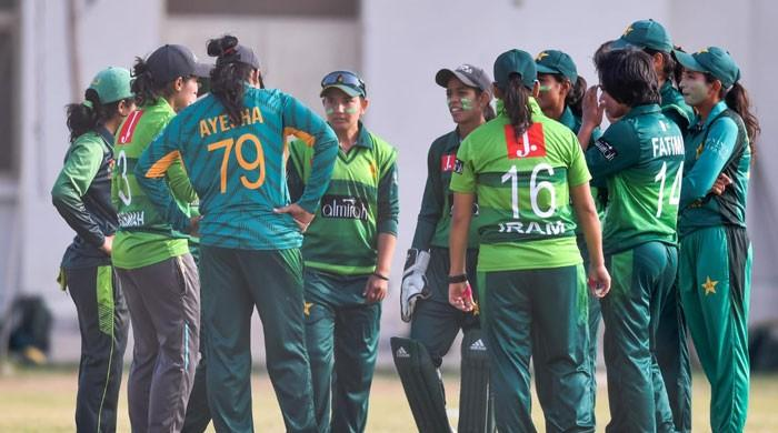 Pakistan women's cricket 'prepared well' for England series