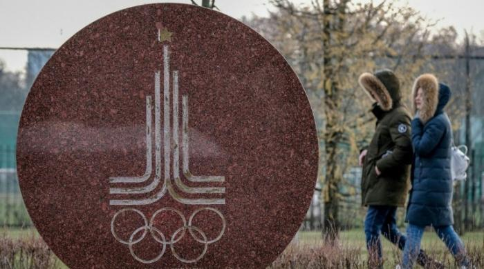 What a four-year doping ban would mean for Russia