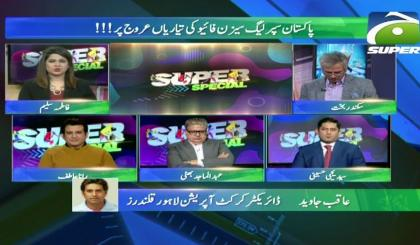Super Special | 15th January 2020