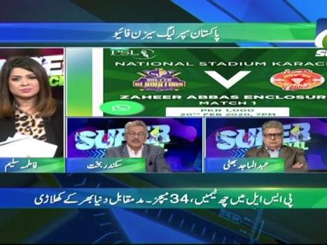 Super Special | 21st January 2020