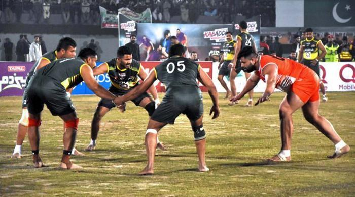 Kabaddi World Cup 2020: 7 facts you don't know