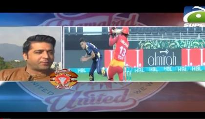 PSL Special Cricmentary | Islamabad United | PSL 2020