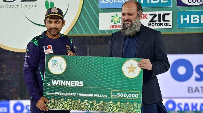 PSL 2020: PCB to give out whopping $1m in cash prizes