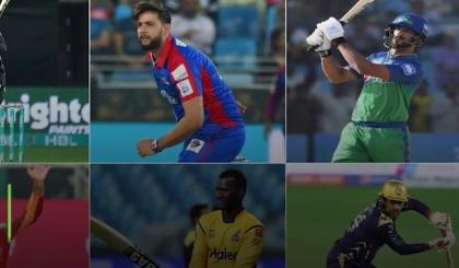 Watch The Unveiling Of New, Perpetual PSL 2020 Trophy