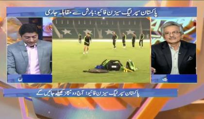 PSL TALK - Episode 17 featuring Danish Anis and Sikander Bakht