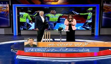 PSL TALK - Episode 19 featuring Fatima Saleem and Sikander Bakht