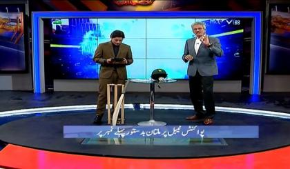Geo Super PSL Talk - Episode 20 featuring Danish Anis and Sikander Bakht
