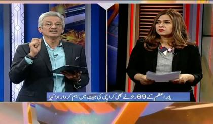 Geo Super PSL Talk - Episode 21 featuring Fatima Saleem and Sikander Bakht