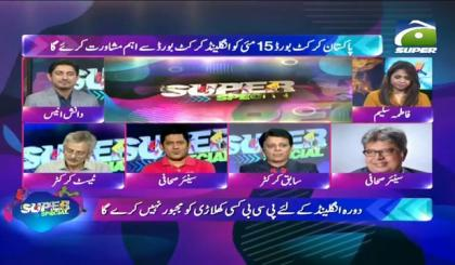 Super Special | 12th May 2020