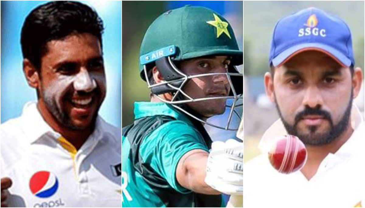 Pakistan Vs England Haider Ali Headlines Latest Batch Set To Join Team Geosuper Tv