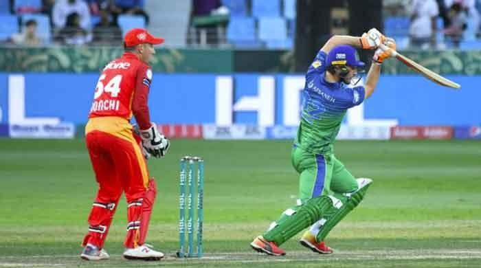 Remaining PSL 2020 matches to be staged in Pakistan