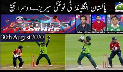 Sports Lounge | 30th August 2020