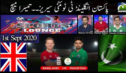 Sports Lounge | Pakistan England T-20 Series - 3rd Match | 1st September 2020