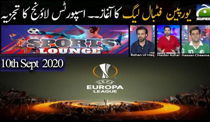 Sports Lounge | European Football League ka Aaghaz | 10th September 2020