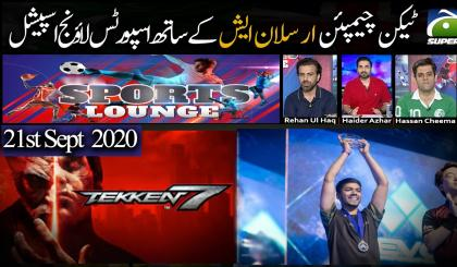 Sports Lounge | Tekken Champion Arslan Ash ke Sath | 21st September 2020