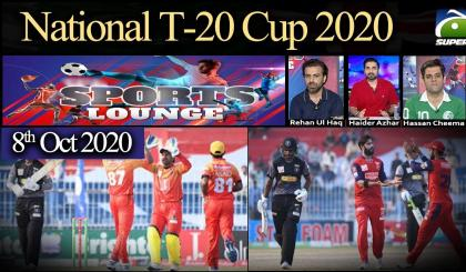Sports Lounge | National T-20 Cup 2020 | 8th October 2020