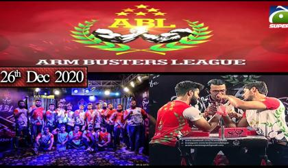 Arm Busters League | 26th December 2020