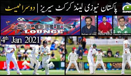 Sports Lounge | Pakistan New-Zealand Cricket Series: 2nd Test | 4th January 2021
