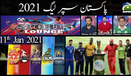 Sports Lounge | Pakistan Super League 2021 | 11th January 2021