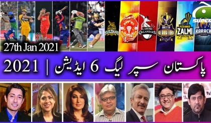 PSL Special Show | 27th January 2021