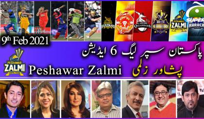 PSL Special Show | Team - Peshawar Zalmi | 9th February 2021