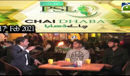 PSLChaiDhaba - Guest: Muhammad Hamza Khan & Hamza Sharif | 17th February 2021