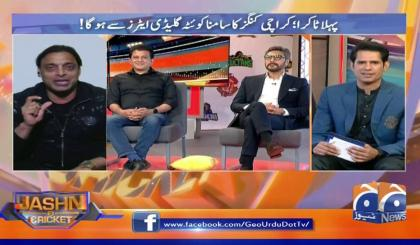 Jashan e Cricket | Guest - Adnan Siddiqui - Atif Rana | 19th February 2021
