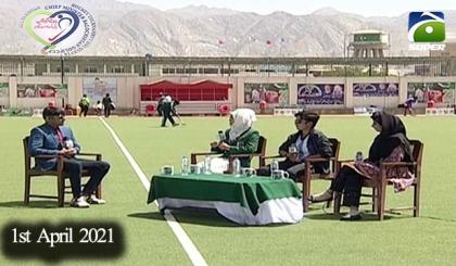 CM Balochistan Gold Cup Hockey Tournament 2021 Quetta | 1st April 2021