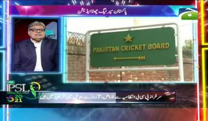 Sports Floor PSL Special | Danish Anis | 30th May 2021