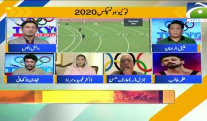 Sports Floor Special | Danish Anis | 9th August 2021