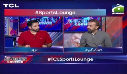 TCL Sports Lounge | 24th August 2021
