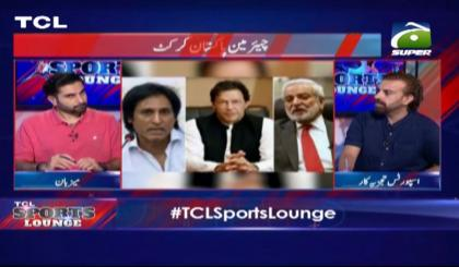 TCL Sports Lounge | 27th August 2021