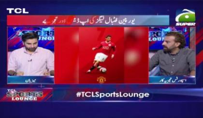 TCL Sports Lounge | 30th August 2021