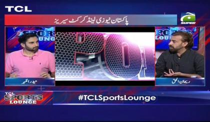 TCL Sports Lounge | 3rd September 2021