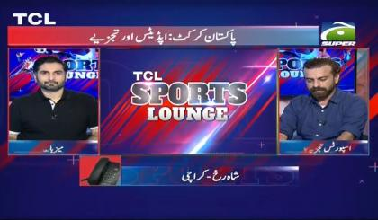 TCL Sports Lounge | 6th September 2021