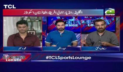TCL Sports Lounge | 10th September 2021