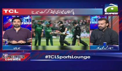 TCL Sports Lounge | 13th September 2021