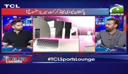 TCL Sports Lounge | 20th September 2021