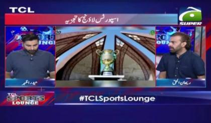 TCL Sports Lounge | 23rd September 2021