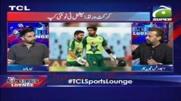 TCL Sports Lounge | 28th September 2021