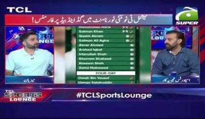 TCL Sports Lounge | 4th October 2021