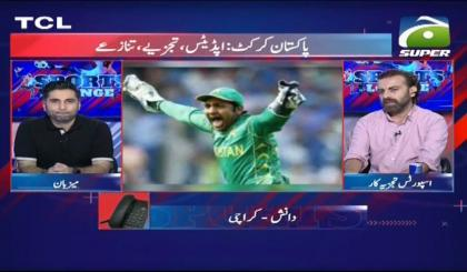 TCL Sports Lounge   11th October 2021