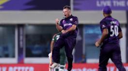 Drama at Al Amerat Cricket ground as Chris Greaves' heroics leads Scotland to a sensational triumph